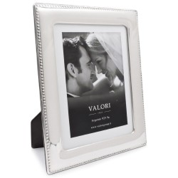 925 Sterling Silver Photo Frame 7 x 9 Etienne Model Mahogany Back